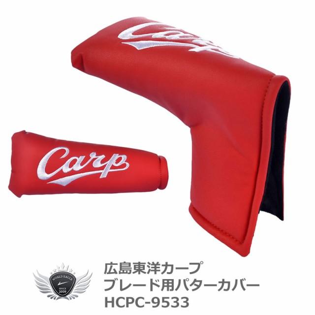 プロ野球 NPB!広島東洋カープ ブレード用パター...