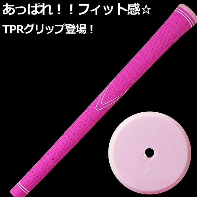 TPRグリップ 1本販売 ピンク