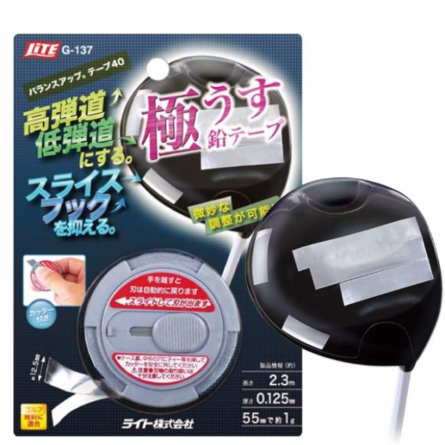 バランスアップテープ 40 G-137 ライト