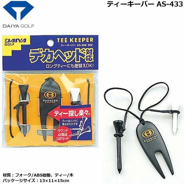 ダイヤゴルフ ティーキーパー AS-433