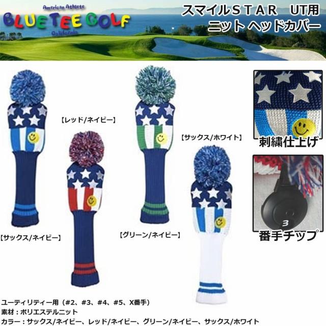 BLUE TEE GOLF ブルーティーゴルフ スマイルSTA...
