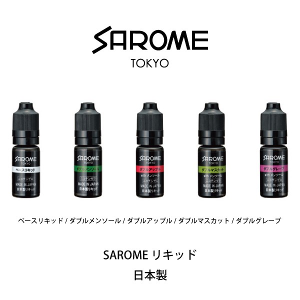 【電子たばこ SAROME VAPE-1 リキッド】SAROME VA...