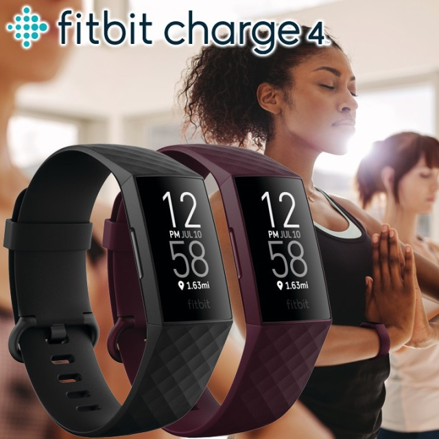 GPS搭載トラッカー フィットビット Fitbit Charge...