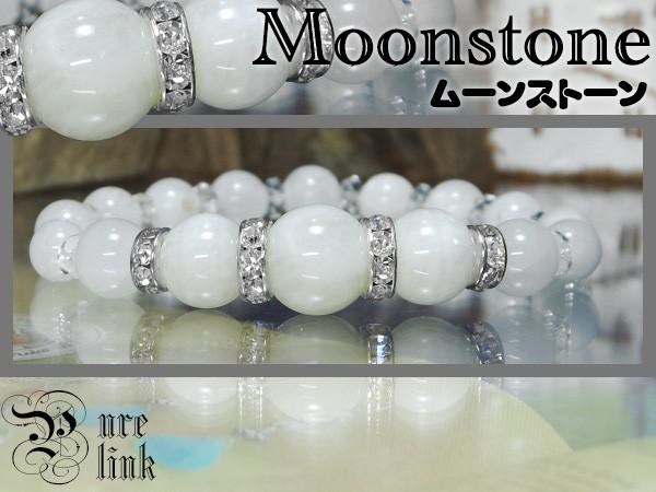 神秘的な月の魔石『ムーンストーン』水晶ロンデル...