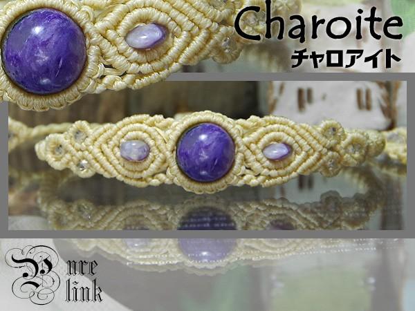 魅惑する癒しの紫魔石『チャロアイト』天使の魔石...
