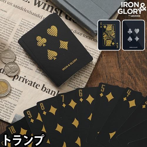 トランプアイアン&グローリー アップザアンティ カード デザイントランプ ギフト かっこいい おしゃれ ブラック ゴールド シル