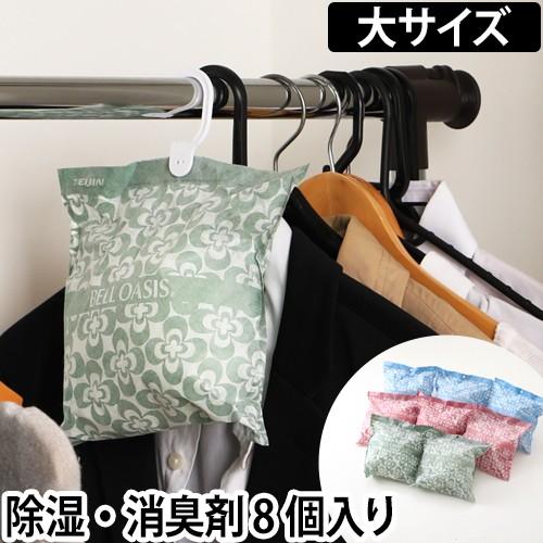 【レビューで送料無料の特典】除湿剤防湿剤 乾燥...