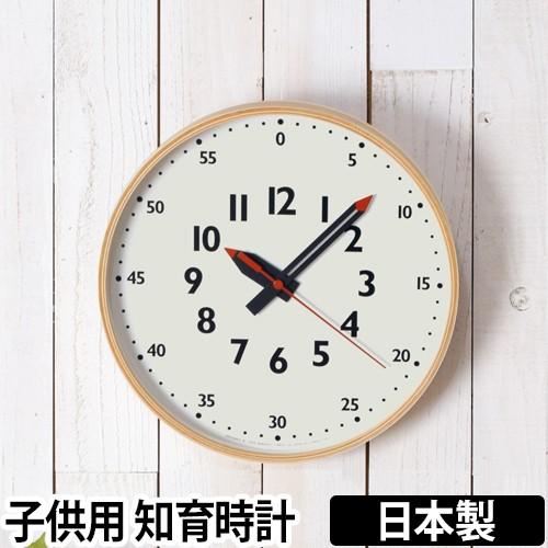 壁掛け時計 レムノス フンプンクロック Lemnos fu...