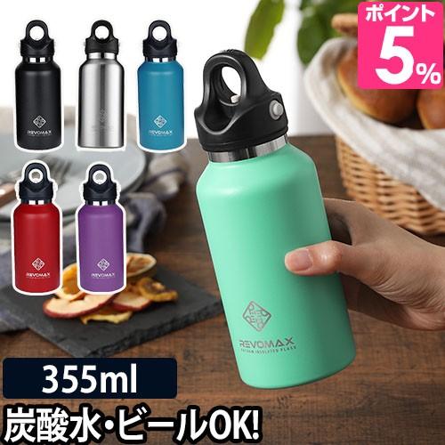 【レビューで送料無料の特典】水筒 マグボトル   ...