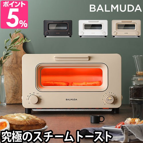 バルミューダ トースター オーブントースター BAL...