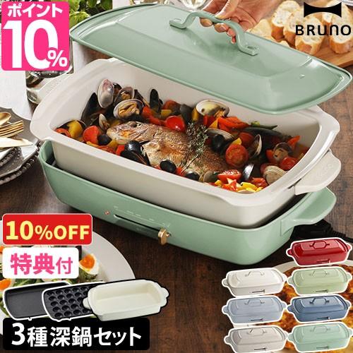 【もれなく30種レシピ本+4種から2つ選べる特典】...