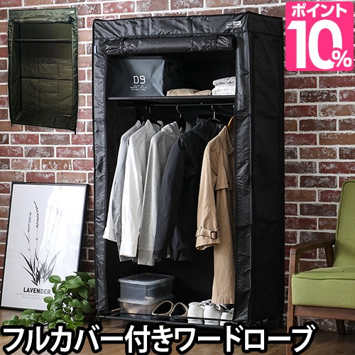 【レビューで送料無料の特典】ハンガーラック ロ...