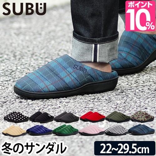サンダル SUBU スブ 冬用サンダル スリッパ 外履...