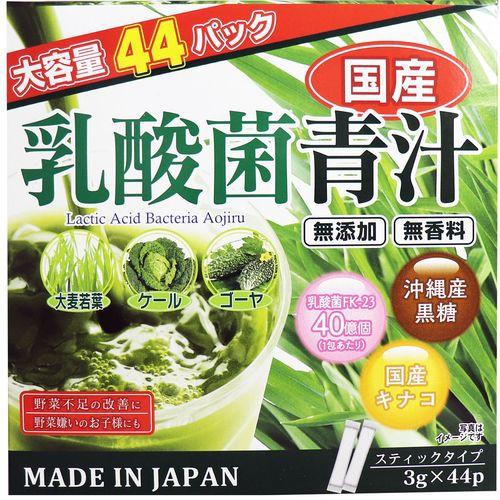 ディジャパン 国産 乳酸菌青汁 スティックタイプ...