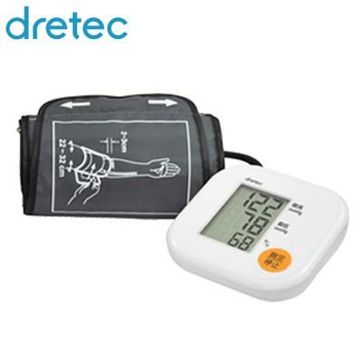 【送料無料】ドリテック 上腕式血圧計 BM-201WT ...