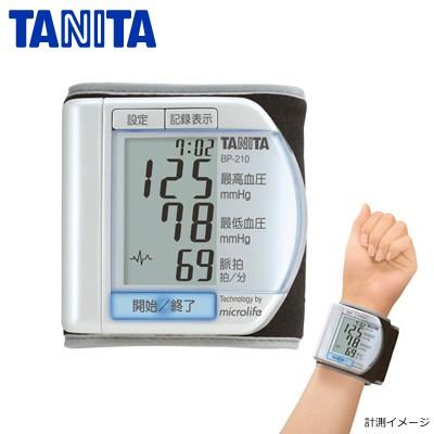 【即納】【送料無料】タニタ 手首式デジタル血圧...