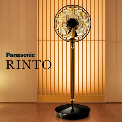 【送料無料】パナソニック 扇風機 プレミアムリビング扇 RINTO(リント) F-CWP3000-TX ウォールナット