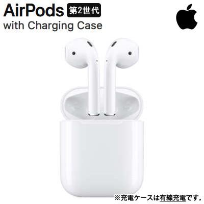 Apple 第2世代 エアポッド 充電ケース付き MV7N2J...