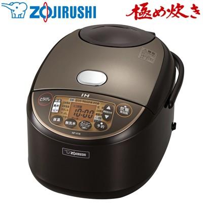 【送料無料】象印 1升炊き 炊飯器 IH炊飯ジャー ...