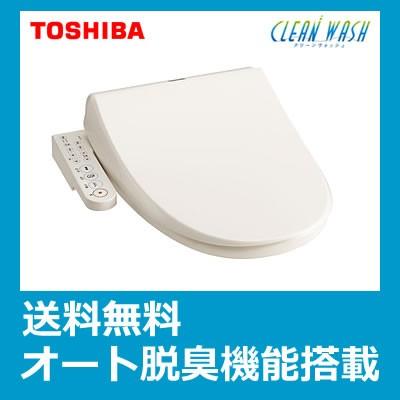 TOSHIBA(東芝) 温水洗浄便座 [CLEAN WASH(クリー...