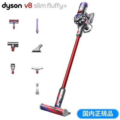 【即納】ダイソン 掃除機 Dyson V8 Slim Fluffy+ ...