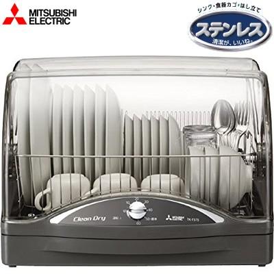 【送料無料】三菱電機 食器乾燥機 TK-TS7S-H ウォ...
