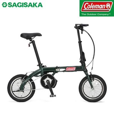 【送料無料】サギサカ コールマン 電動アシスト自転車 FDB140 折り畳み自転車 col-3318 グリーン