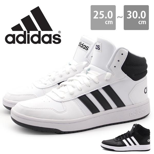 アディダス スニーカー メンズ 靴 黒 ブラック 白...