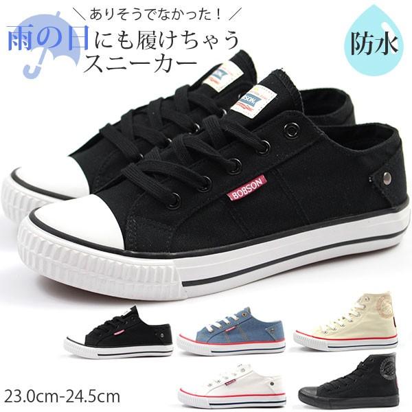 【送料無料】 スニーカー レディース 靴 23.0-24....