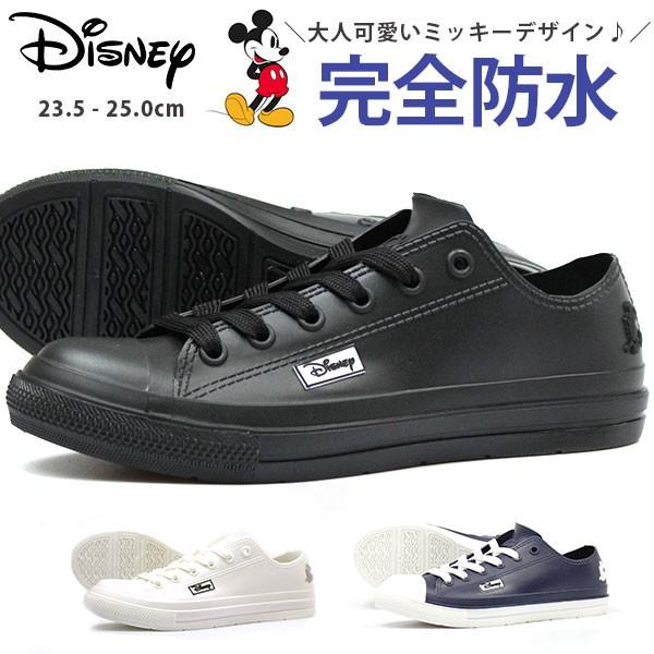 【送料無料】 スニーカー レディース 靴 女性 レ...