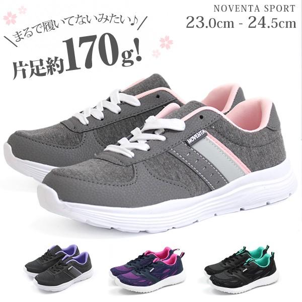 【送料無料】 スニーカー レディース 23.0-24.5cm...