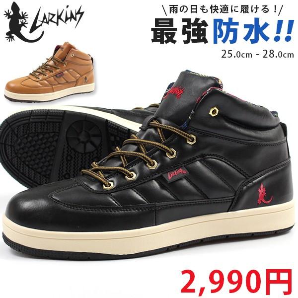 【送料無料】 スニーカー メンズ 靴 25.0-28.0cm ...