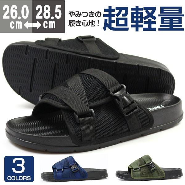 【送料無料】 サンダル メンズ 26.0-28.5cm 靴 男...