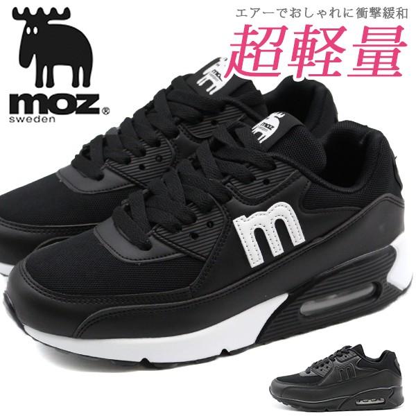 スニーカー レディース 靴 黒 白 ブラック ホワイ...