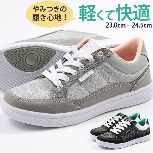 【送料無料】スニーカー レディース 靴 女性 ロー...