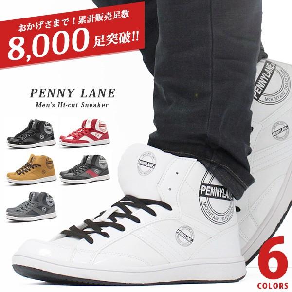 【送料無料】 スニーカー メンズ 25.0-28.0cm 靴 ...