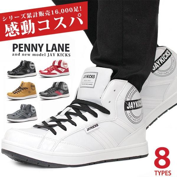 ハイカット スニーカー メンズ 靴 白 黒 ホワイト...