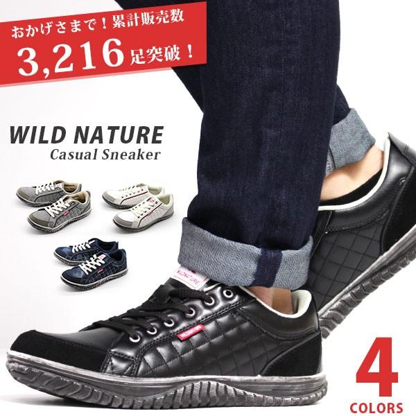 スニーカー メンズ 靴 WILD NATURE 2790 即納 あ...