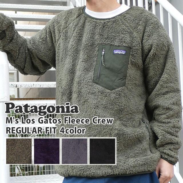 (2020新作)新品 パタゴニア Patagonia M's Los Ga...