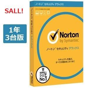 Norton ノートン セキュリティ デラックス (最新)...