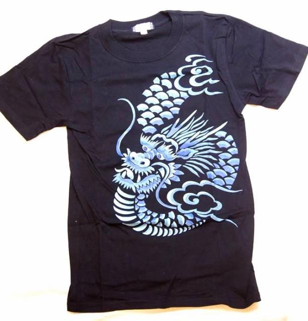 中華 青龍Tシャツ 黒色 表裏プリント