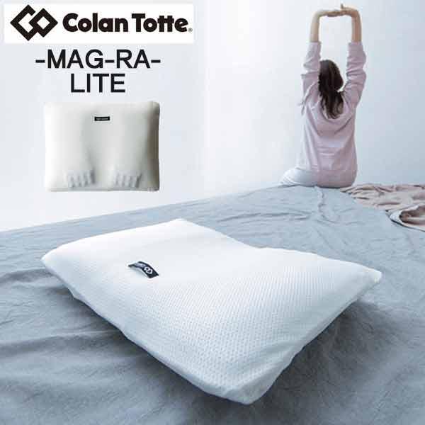 5月中旬入荷【予約】日本製 Colantotte コラント...