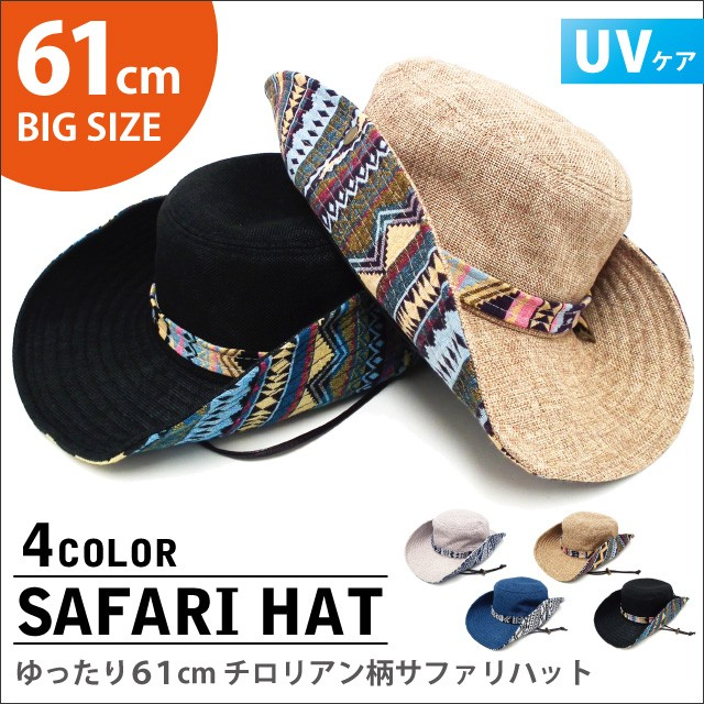 【P20倍】帽子 ゆったり約61cm チロリアン柄2WAY...