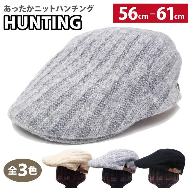 【P20倍】ハンチング 帽子 大きいサイズ 約61cmま...