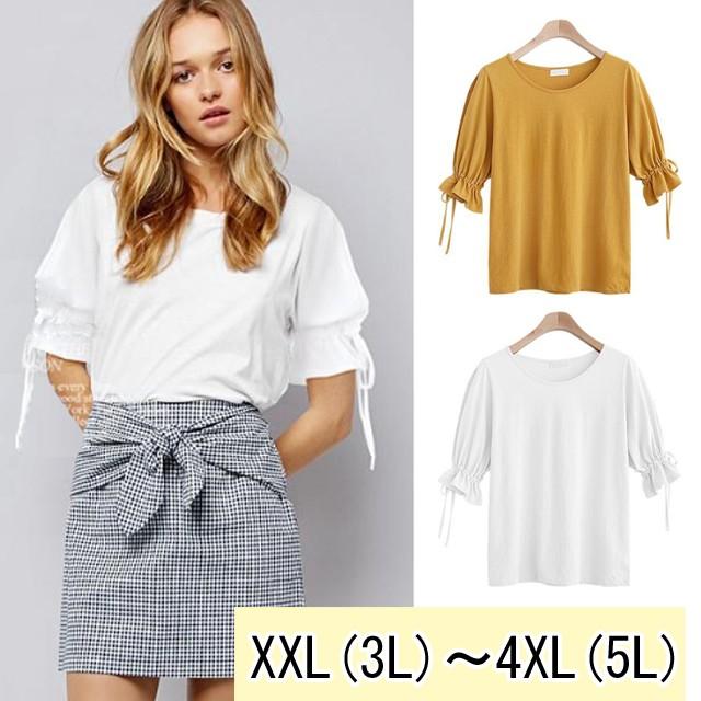 New・【大きいサイズ3L(XXL)〜5L(4XL)】シンプ...