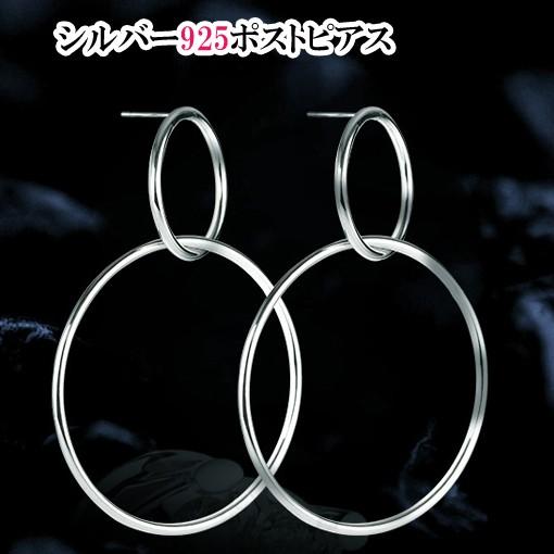 New・シルバー925ポスト大振りサークルピアス【定...