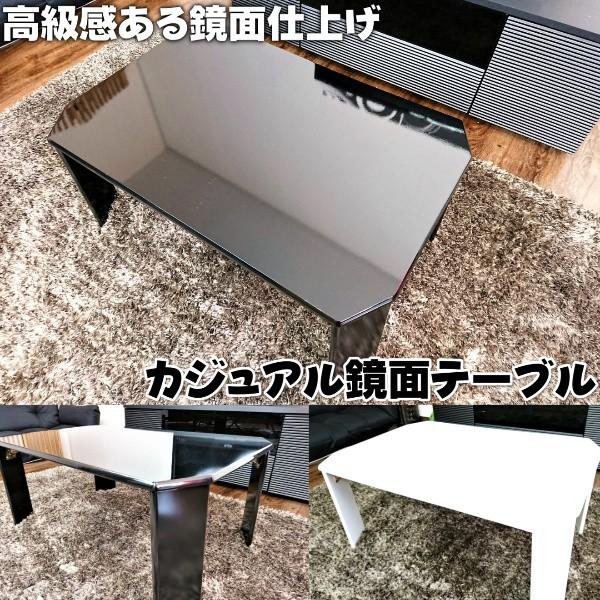 テーブル センターテーブル 折りたたみ 鏡面  【...