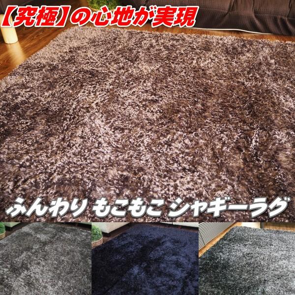 ラグ カーペット ラグマット カーペットラグ 【シ...