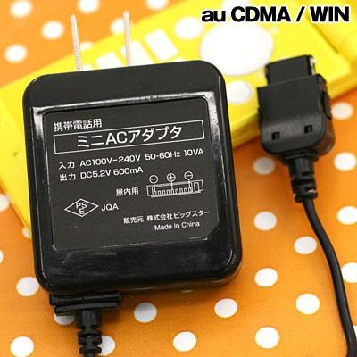 携帯電話用 AC充電器 au CDMA/WIN用 (1.5m) ブラ...
