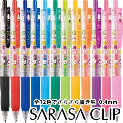 リラックマ SARASA CLIP (サラサクリップ) 0.4mm...
